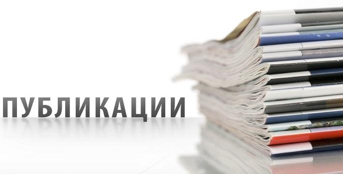 Ст. 28 Закона о банкротстве: порядок раскрытия информации по делу