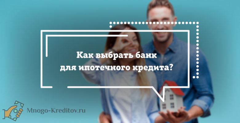 Стоит ли брать ипотеку в 2019 году - рекомендации специалистов