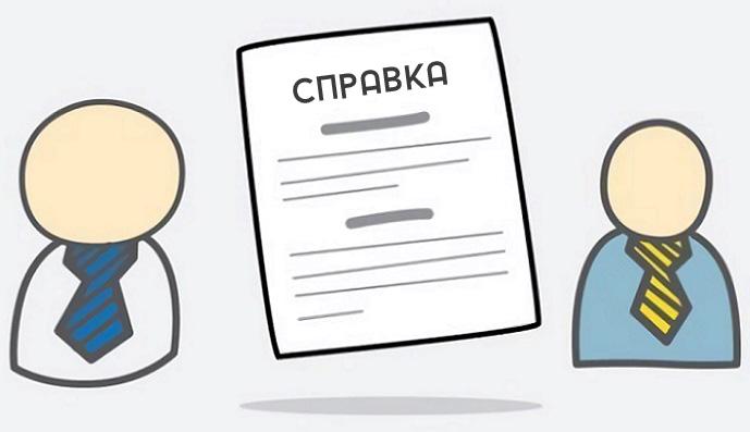 Справка о задолженности по кредиту: назначение документа и содержание