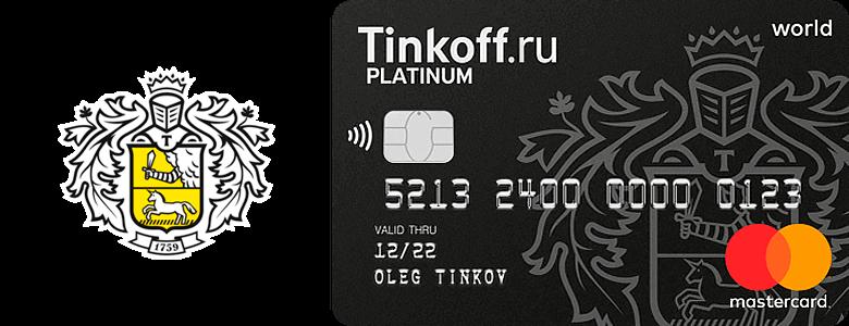 ТОП-5 зарплатных карт в 2019 году