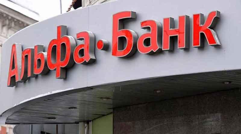 Альфа-Банк: вклад Победа