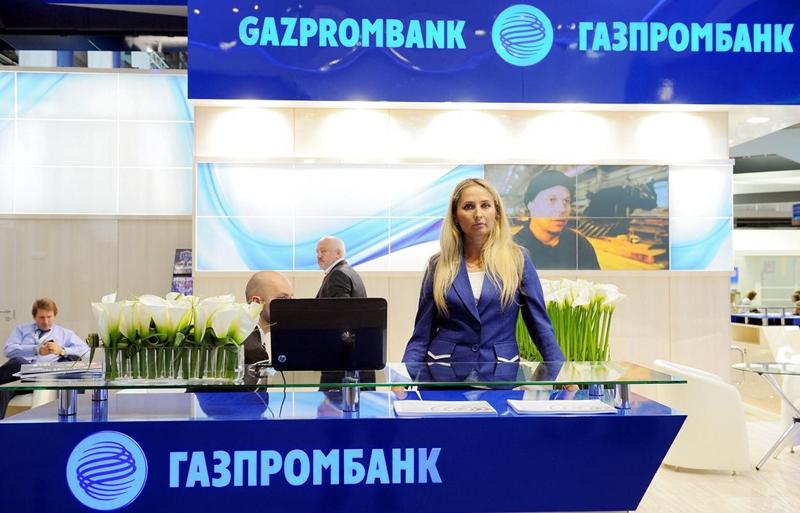 Потребительский кредит Газпромбанк: условия, процентная ставка