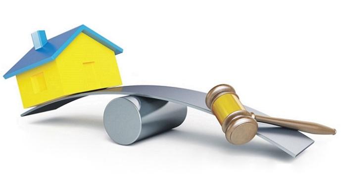 Реализация залогового имущества при банкротстве физического лица