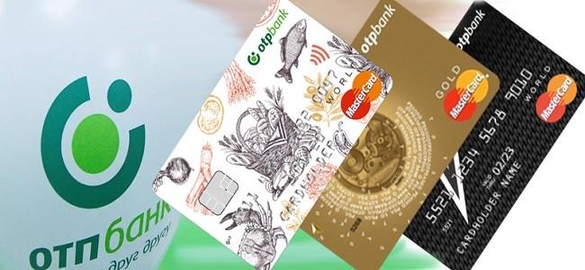 Погашение кредитной карты ОТП Банка