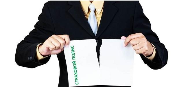 Отказ от финансовой защиты Сбербанка после получения кредита