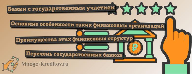 займ под материнский капитал законно ли это baikalinvestbank-24.ru