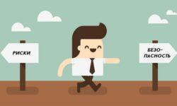 Что такое оборачиваемость кредиторской задолженности и ее назначение