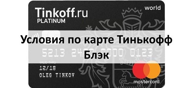 срочный кредит с плохой кредитной историей украина