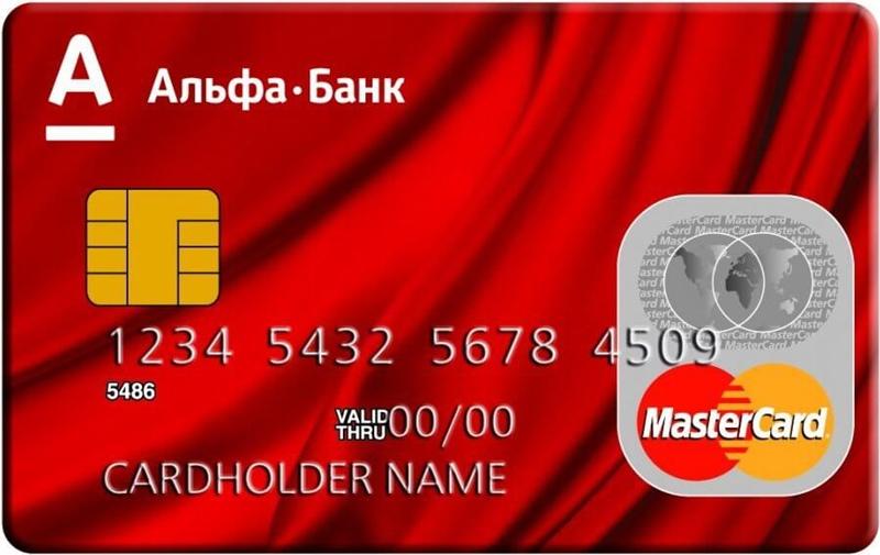 Альфа-Банк: моментальная карта