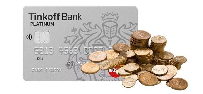 Как оплатить минимальный платеж по кредитной карте Тинькофф