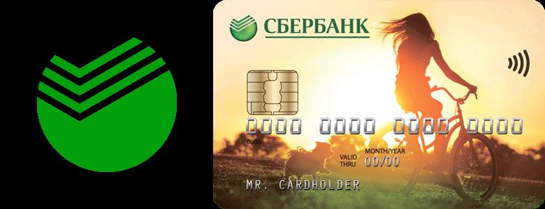 Банковские карты для детей и подростков от 14 лет - 5 лучших дебетовок