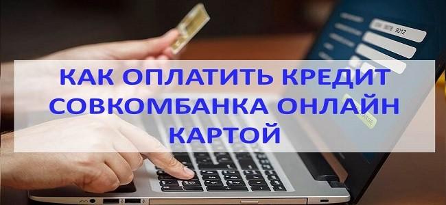 телефон горячей линии банка хоум кредит бесплатный в спб