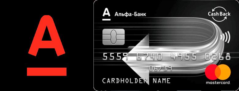 ТОП-5 кредитных карт без справок о доходах в 2019 году