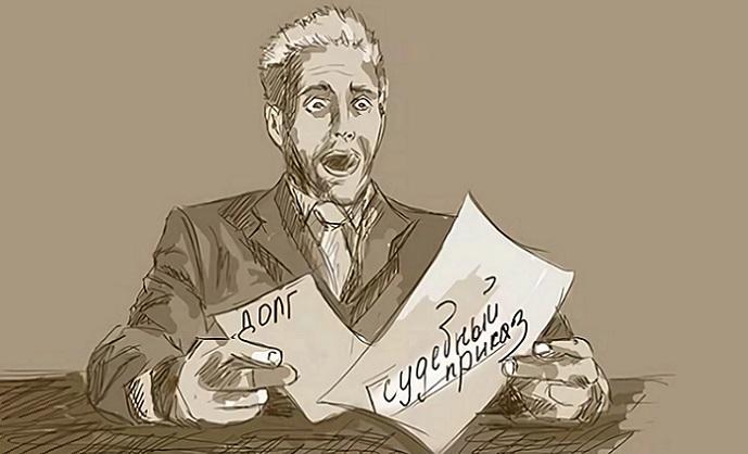 Заявление на судебный приказ о взыскании долга: образец заполнения