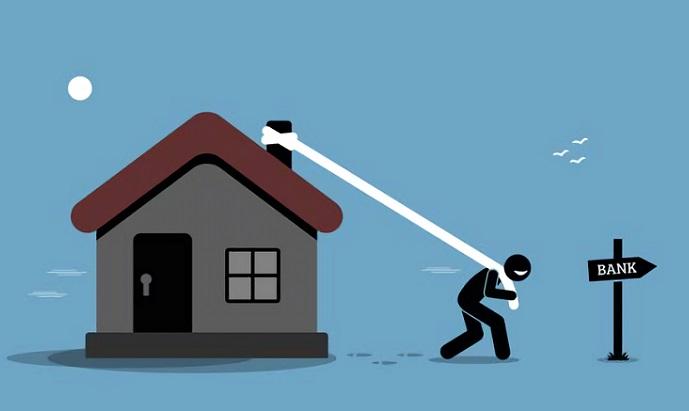 Закладная на квартиру по ипотеке: что это и для чего используется
