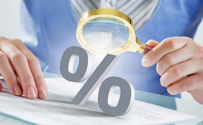 Обеспечение обязательств ГК РФ: законодательное регулирование вопроса