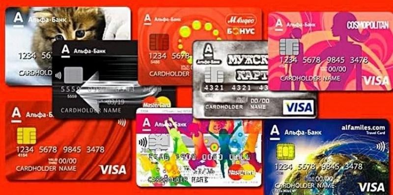 Со скольки лет можно взять кредитную карту в альфа банке