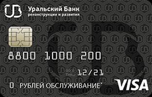 Что такое кредитная карта и как ей правильно пользоваться?