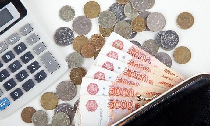 Обжалование постановления о расчете задолженности по алиментам и его образец