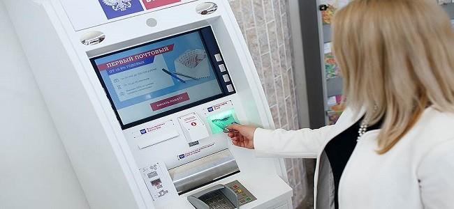 Как оплатить кредит Почта Банка через банкомат