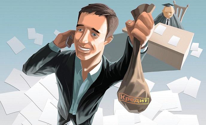 Ликвидация кредитной организации: порядок проведения процедуры