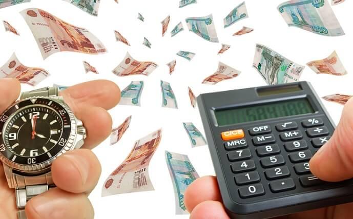 Задолженность по ИП: как узнать размер долгов и зачем это нужно