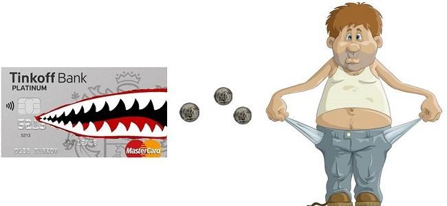Как узнать минимальный платеж по кредитной карте Тинькофф