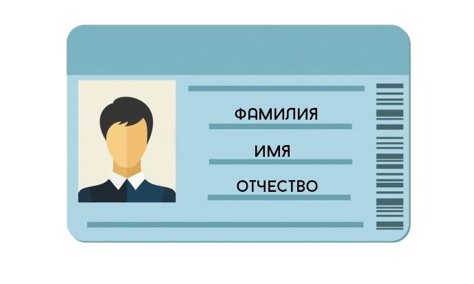 Как узнать задолженность у судебных приставов и какие данные нужны