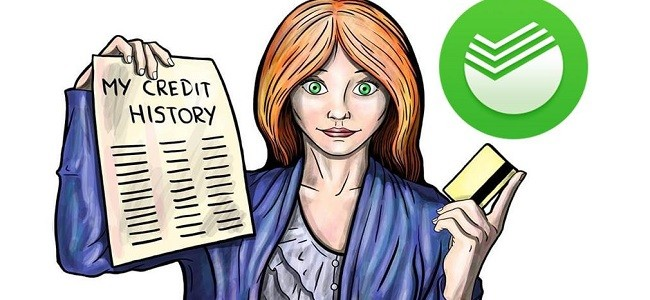 Выписка из кредитной истории Сбербанка