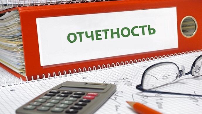 Списание дебиторской задолженности: основания и отражение на счетах