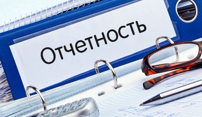 Правила проведения финансового анализа арбитражным управляющим