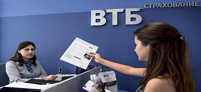 Обязательна ли страховка при получении кредита в ВТБ 24