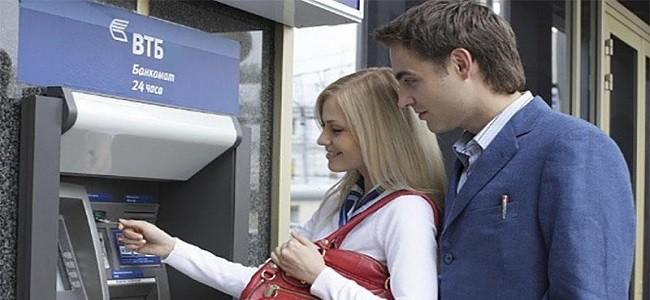 Как оплатить кредит ВТБ 24 через банкомат