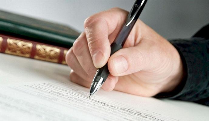 Запрос в налоговую об открытых расчетных счетах должника: образец