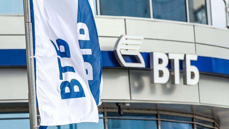 Почта Банк и ВТБ: одно и тоже?
