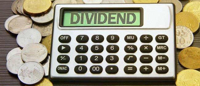 DRIP или автоматическое реинвестирование дивидендов у брокера