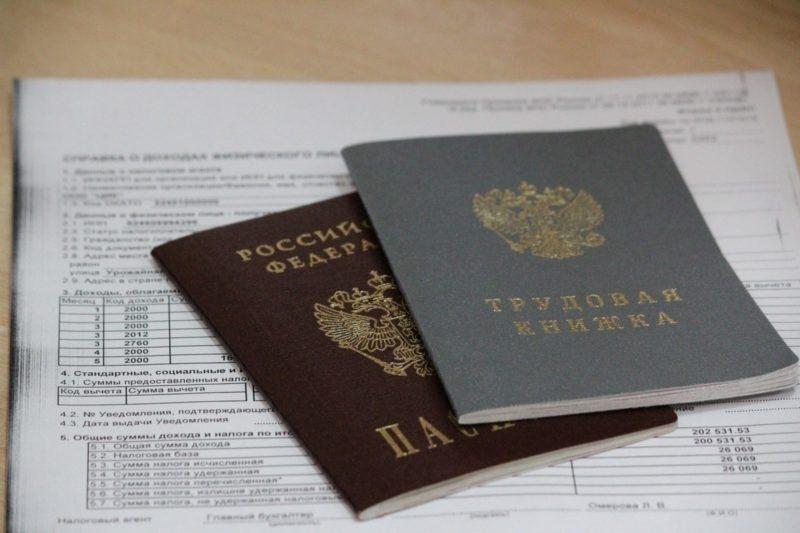 Какие документы нужны для оформления кредита в ВТБ