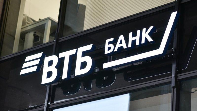 Акции ВТБ: дивиденды
