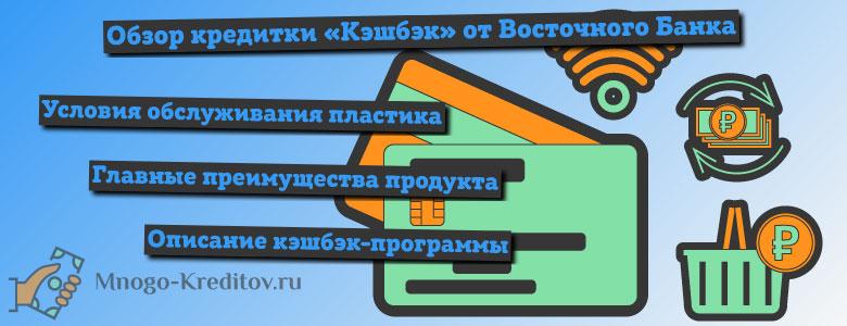 Как проверить кредит в мтс банке