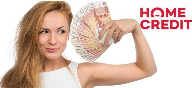 Хоум Кредит: со скольки лет дают кредит девушкам