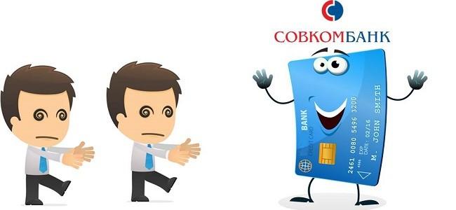Заявка в банк на ипотечный кредит