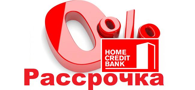 Call credit karma tax customer service