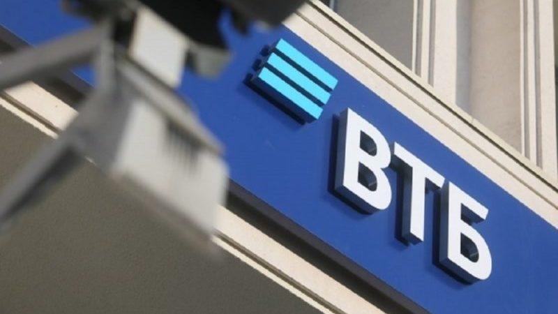 Как закрыть карту ВТБ: кредитную, зарплатную