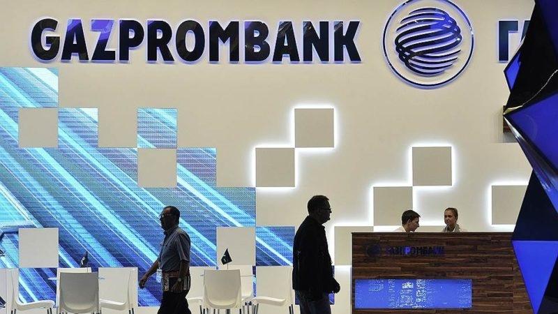 Газпромбанк: брокерское обслуживание