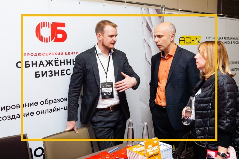 История основания и становления продюсерского центра с месячным оборотом до 30 миллионов рублей