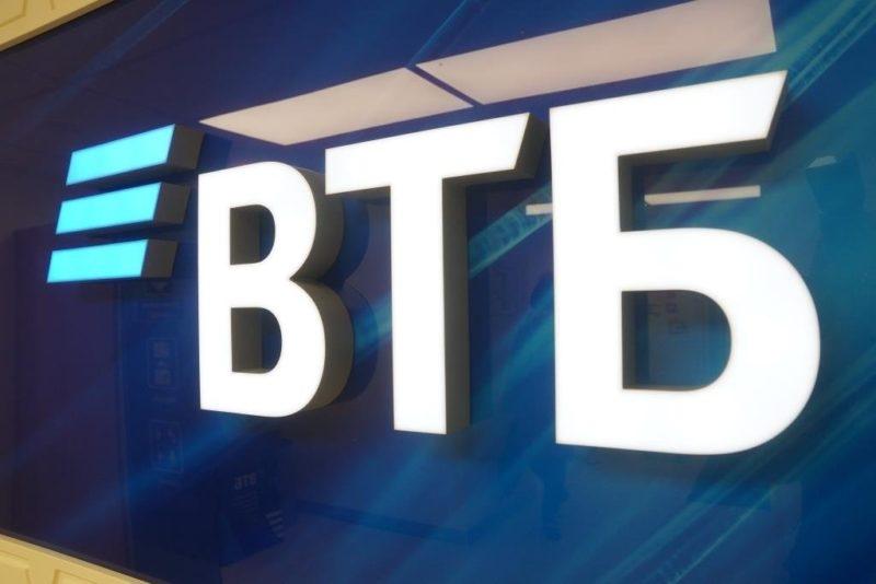 Банк ВТБ в Крыму: работает или нет?