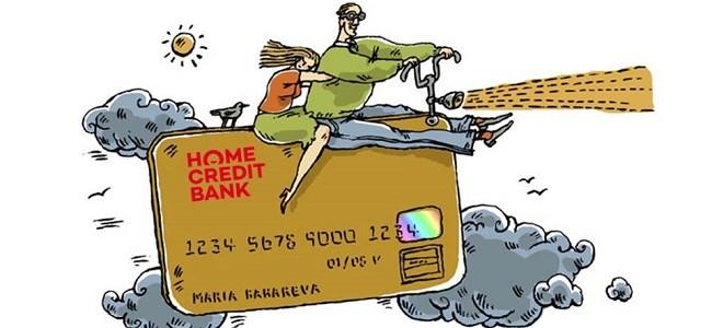 Как активировать кредитную карту Хоум Кредит