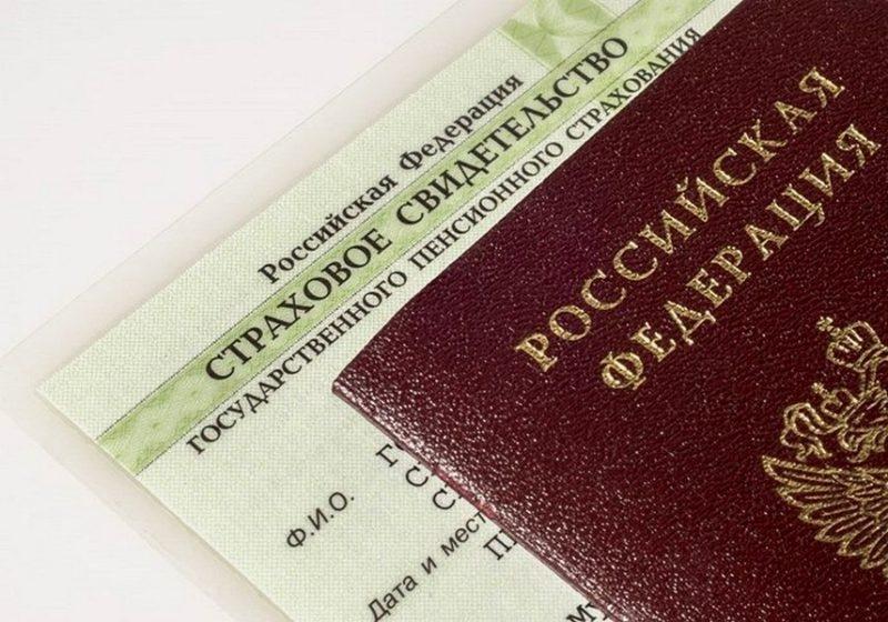 Победа над формальностями ВТБ 24: условия