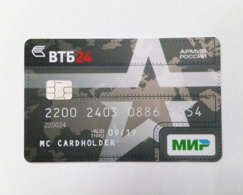 Бесплатный займ на карту сбербанка онлайн безотказно