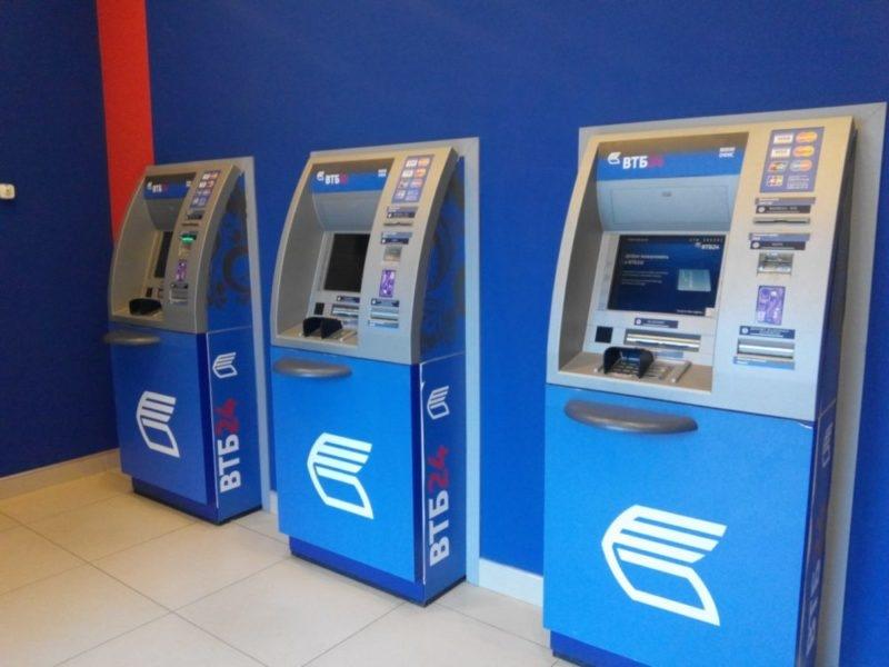 Валютные банкоматы ВТБ: можно ли снять доллары